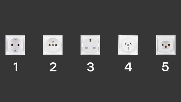 5 different sockets